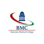 كلية البترجي الطبية