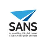 شركة خدمات الملاحة الجوية السعودية