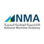 الأكاديمية الوطنية البحرية