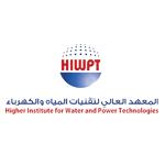 المعهد العالي لتقنيات المياه والكهرباء